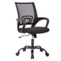 Black mesh chair with a heavy duty metal base